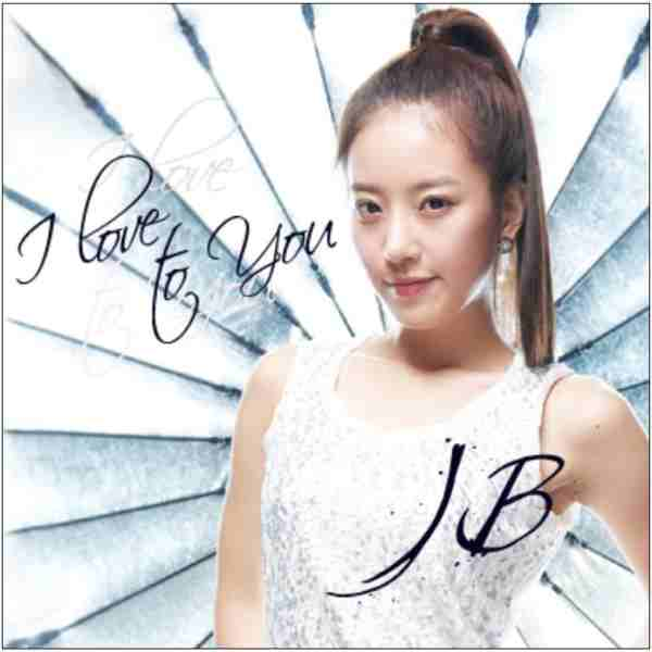 Jay Love Japan Megaupload 113